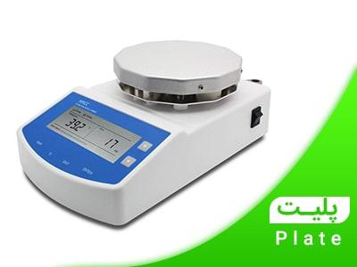 پلیت - فروش آنلاین تجهیزات آزمایشگاهی