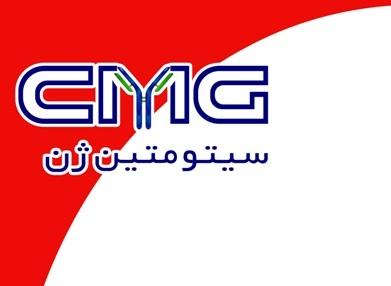 AEC (Amino Ethyl Carbazide) شرکت Sigma